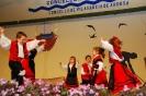 Albaarousa 2008