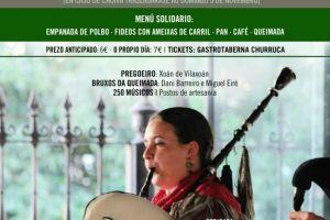 VIII Foliada Solidaria 2017
